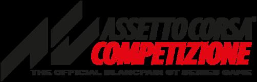 BMW Challenge - Campionato Multi-Piattaforma (APEX)-acc-logo-png