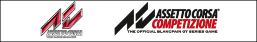 BMW Challenge - Campionato Multi-Piattaforma (APEX)-ac-acc-png